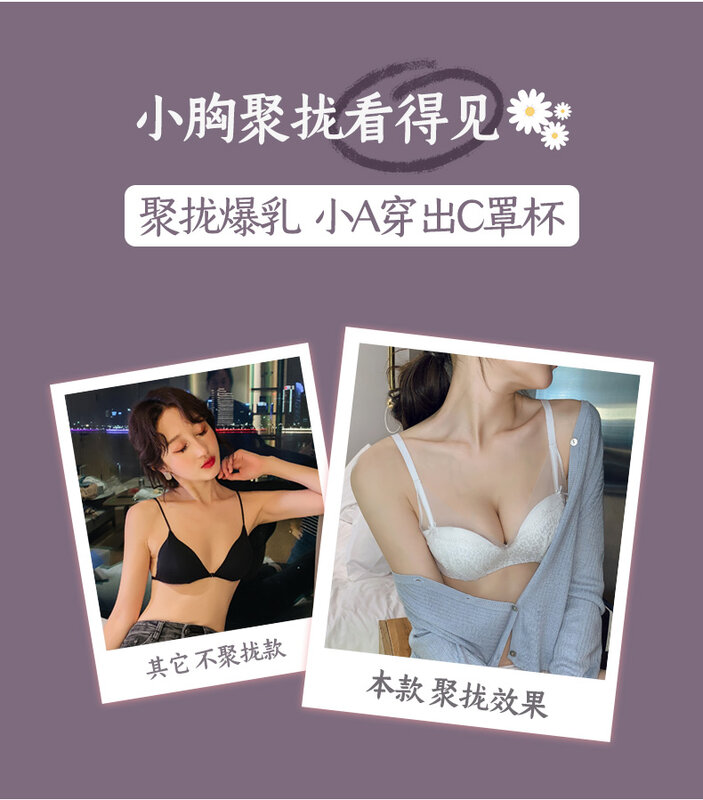Charm of Lotus Pavilion Underwear Women's Wireless Sweet Lace Soft Top Support Breathable White Bra Small Chest Push-up Suit