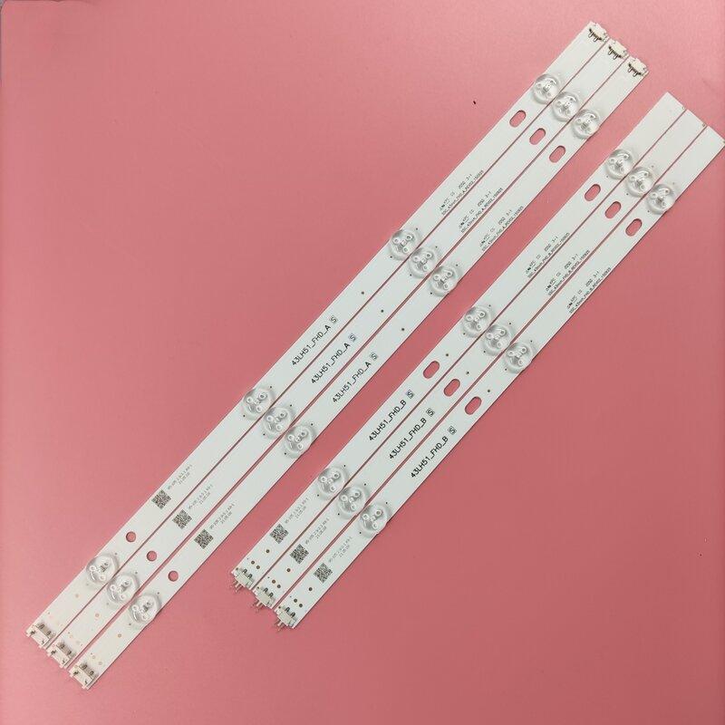 LED 백라이트 스트립 (6), LG 43LF510V 43LF5100 43LH5100 43LH590 43LJ515V 43LH520V 43LH511T 43LH570V LF51_FHD_A B 43LH51_FHD_A B