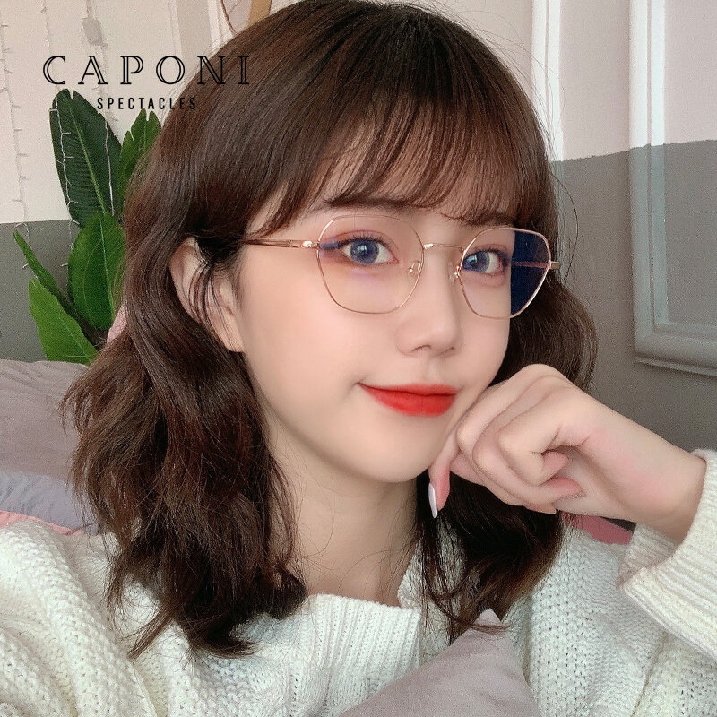 CAPONI Women Glasses Frame Anti Blue Ray Protection Computer Optical Glasses Light Weight Fashion Design Ladies Eye Frame JF1822