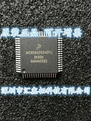 MC908AZ60AVFU MC908AZ60ACFUE