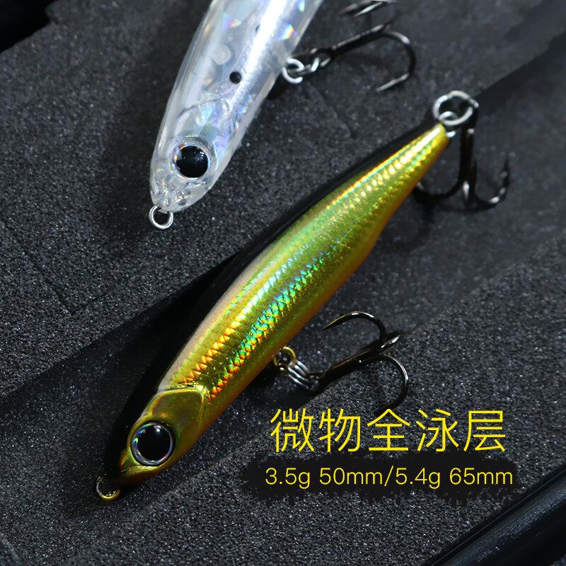 HISTOLURE 3.5G 50Mm 5.4G 65มม.จมดินสอ Fishing Lure Minnow น้ำจืด Creek Wobbler ประดิษฐ์ Hard พลาสติกเหยื่อปลาเทราท์ T