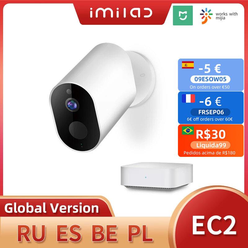 كاميرا IMILAB EC2 تعمل بالواي فاي 1080P كاميرا خارجية عالية الوضوح جهاز اتصال داخلي لاسلكي عن بعد IP66 مقاوم للماء CCTV كاميرا مراقبة فيديو