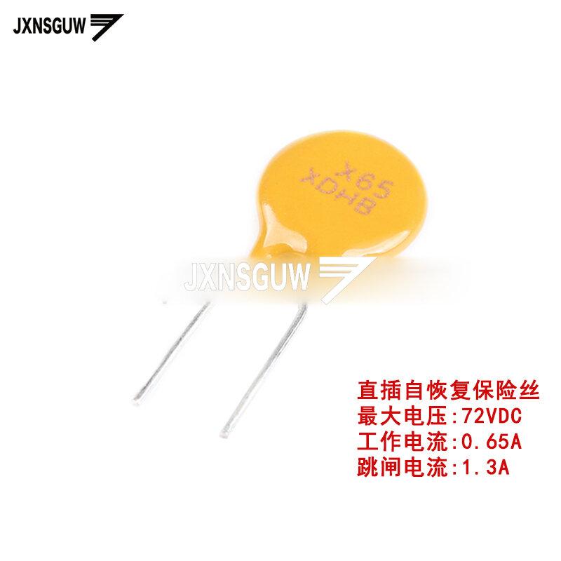 20PCS 72V 0.65A PPTC 스트레이트 인서트 셀프 복구 퓨즈 72V 650mA 핀 피치 5mm